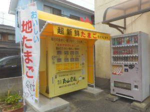 松前店自動販売機