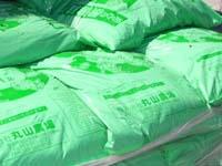 発酵鶏糞堆肥