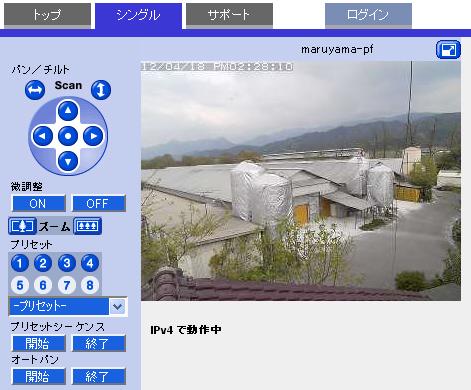 カメラ操作画面